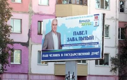 Комитет Госдумы одобрил повышение НДС