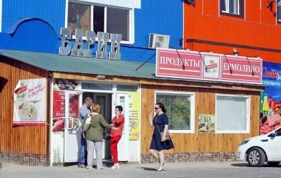 Обеспеченные россияне в 15 раз богаче бедных соотечественников