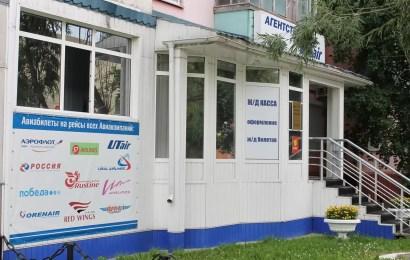 Перелеты за рубеж из России подорожали на 14%