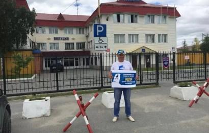 В Югре проходят одиночные пикеты против пенсионной реформы