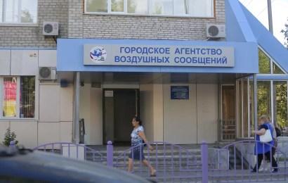 Рубль обрушит цены на авиабилеты за рубеж