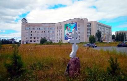 Из-за роста НДС больницы останутся без новой техники