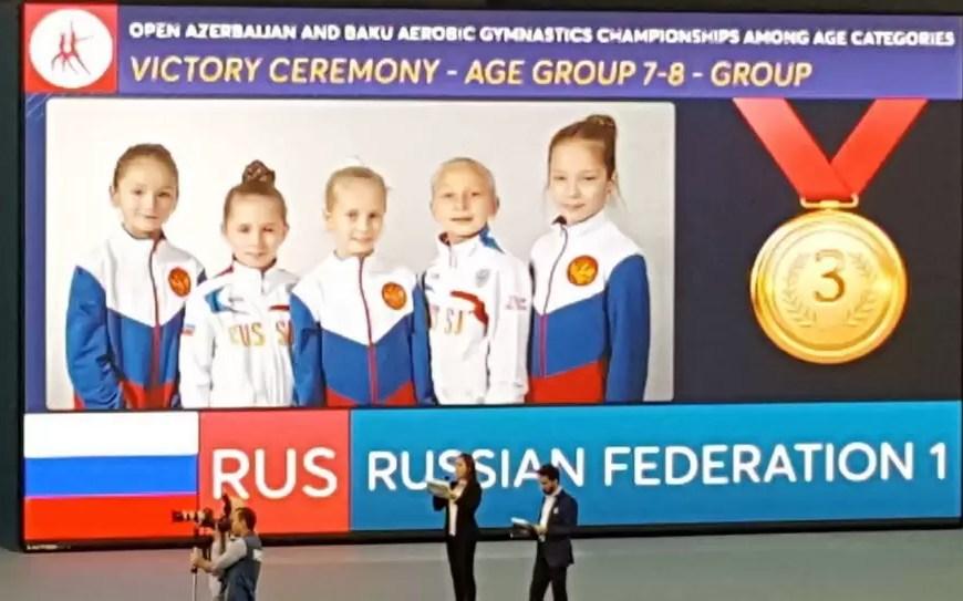 Спортсменки Нефтеюганска – бронзовые призеры Открытого первенства Баку