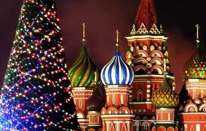 Нефтеюганцы побывали на Кремлевской елке