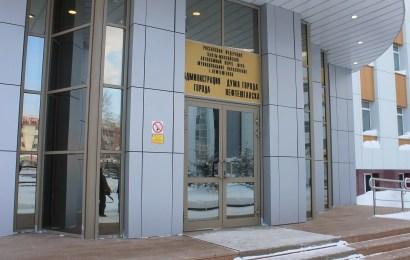 В администрации Нефтеюганска проходят обыски