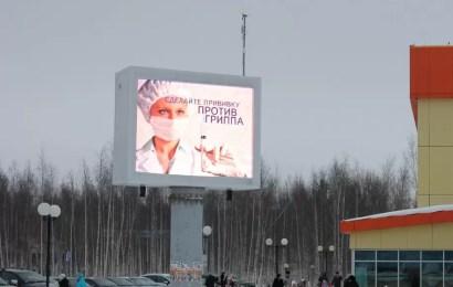 Три человека скончались от гриппа в Нефтеюганске