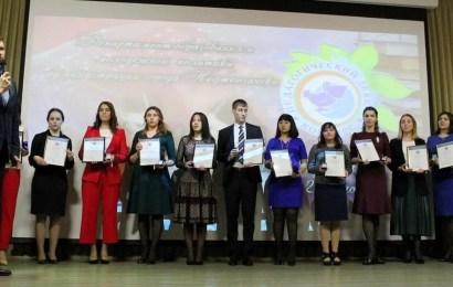 В Нефтеюганске состоялось торжественное открытие конкурса «Педагогический дебют-2019».
