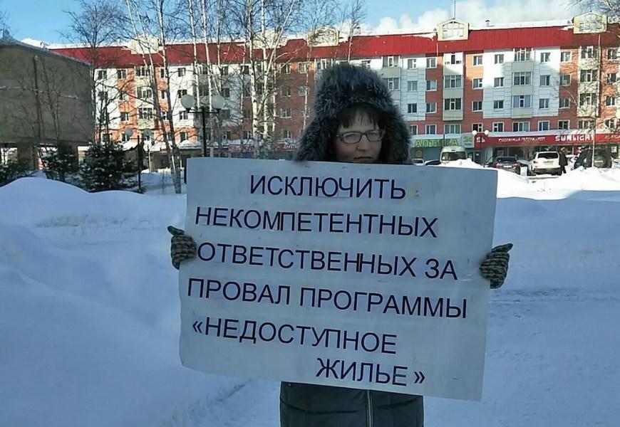 Протесты ипотечников продолжаются