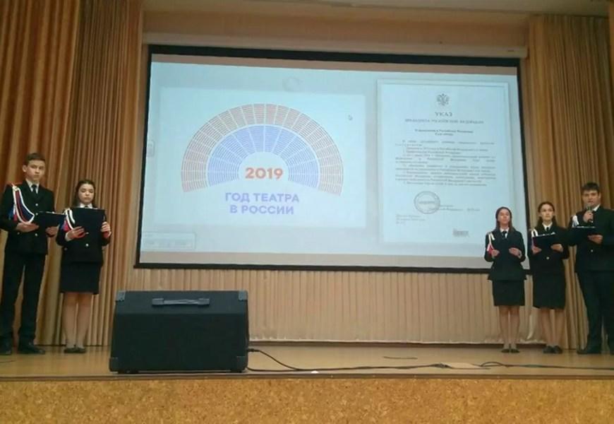 в Нефтеюганске состоялся муниципальный этап Всероссийской акции «Я – Гражданин России».