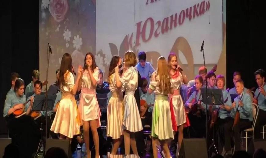 В Нефтеюганске накануне состоялся юбилейный концерт образцового вокального ансамбля «Юганочка».