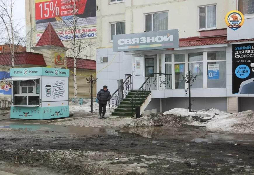 Мобильные операторы и ФСБ выступили против внедрения в России технологии eSim.
