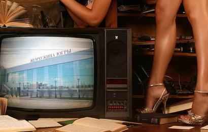 Цифра в Югре: регион готов к переходу на новое телевидение