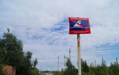 В Югре разрешили купаться на семи пляжах из 15. Нефтеюганского пляжа среди нет.