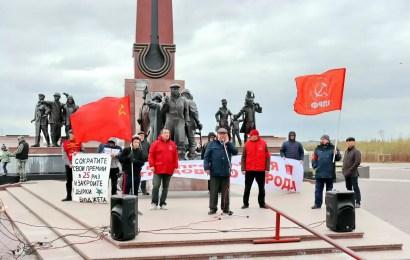 Более четверти россиян готовы протестовать против падения уровня жизни