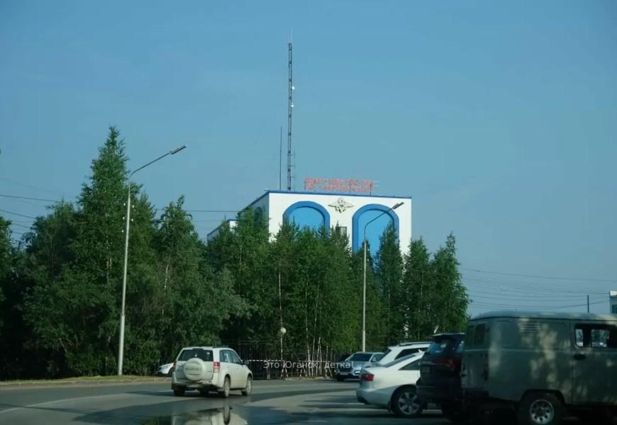 В Нефтеюганске банковские служащие пожаловались в МВД на клиентку с фальшивым паспортом