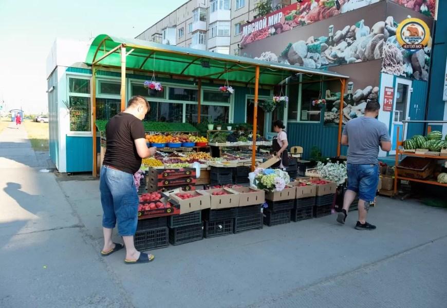 В России вступят в силу новые правила провоза через границу фруктов и овощей.
