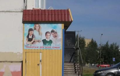 Четверть российских детей оказалась за чертой бедности