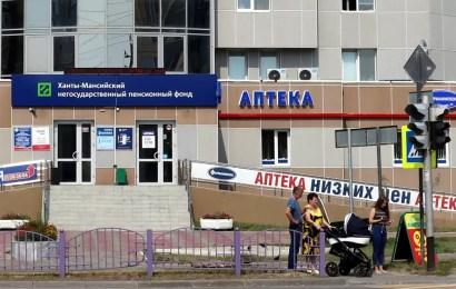 Пенсионные фонды лишили россиян миллиардов рублей