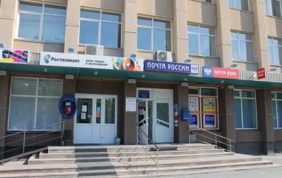 Жители Югры могут оплатить коммунальные услугу без комиссии – через почтальона