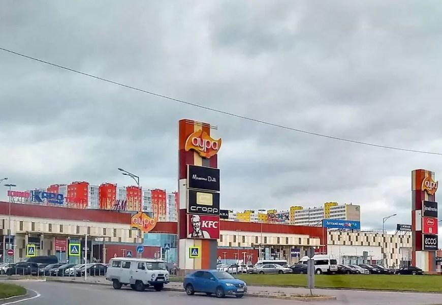 Владельцы ТРЦ «Аура» в Сургуте продают его