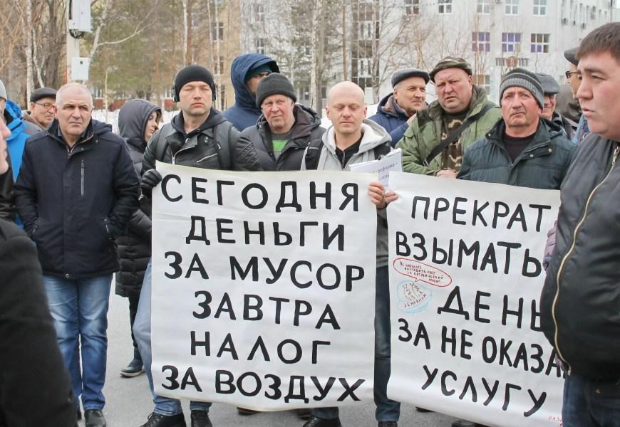 Количество акций протеста в России в 2019 году стало рекордным