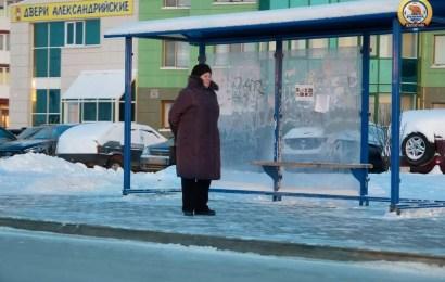 Пенсионный фонд России назвал сроки выплат январских пенсий