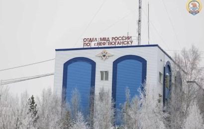 Сводка преступлений и происшествий, зарегистрированных в дежурной части ОМВД по г. Нефтеюганску за минувшие праздничные и выходные дни с 21 по 24 февраля 2020 года.