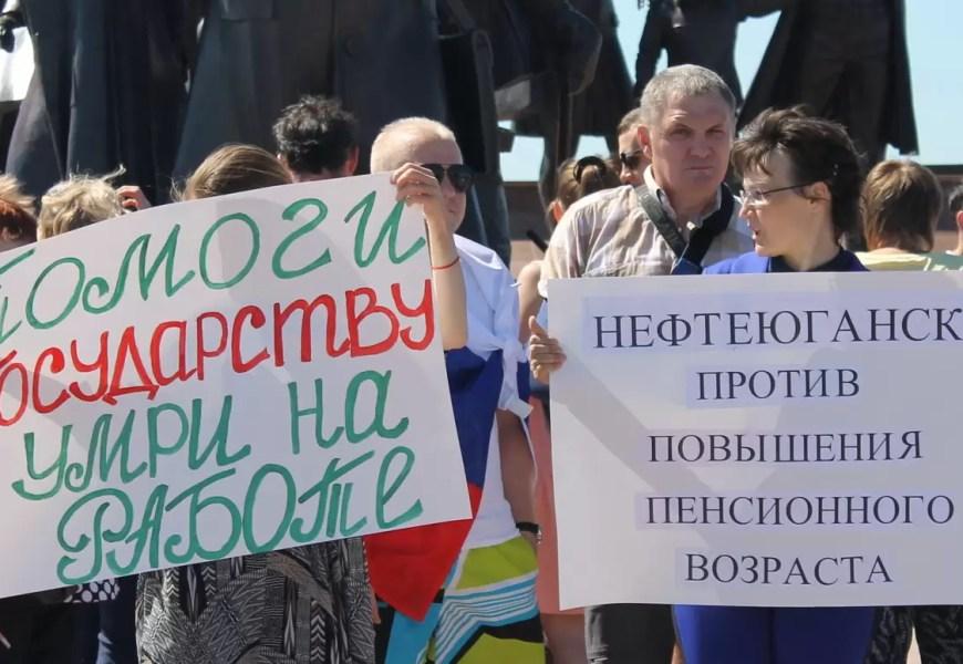 Единороссы выступили против запрета повышения пенсионного возраста