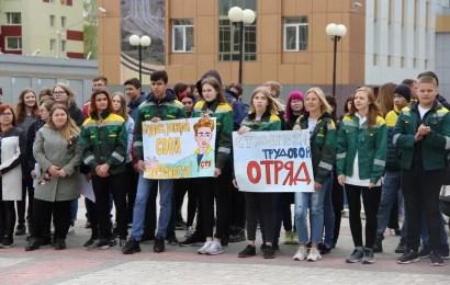 Для юных нефтеюганцев, желающих подзаработать, начался трудовой год