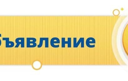 ОАО «РКЦ ЖКХ» СООБЩАЕТ Нефтеюганск