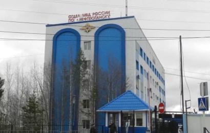 Полицейские Нефтеюганска напоминают гражданам о соблюдении бдительности по сохранности имущества в транспортных средствах.