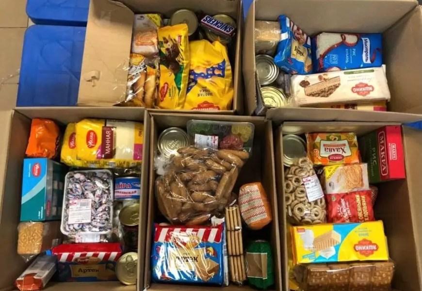 В Югре некоторым категориям граждан доставят продуктовый набор Пенсионерам и семьям с детьми и инвалидами вновь доставят продуктовые наборы