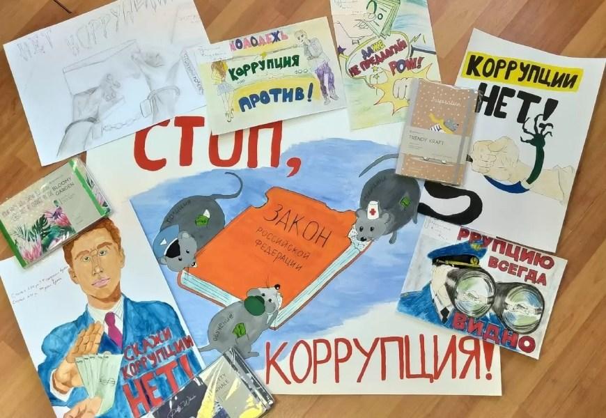 В городской библиотеке подвели итоги молодежного конкурса плакатов и рисунков «Нефтеюганск против коррупции».