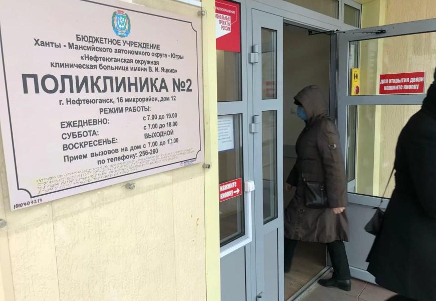 Дмитрий Песков назвал сроки начала массовой вакцинации от COVID-19