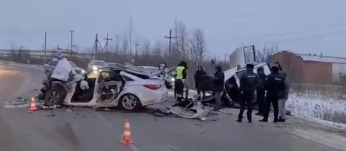 ДТП Нфтеюганск