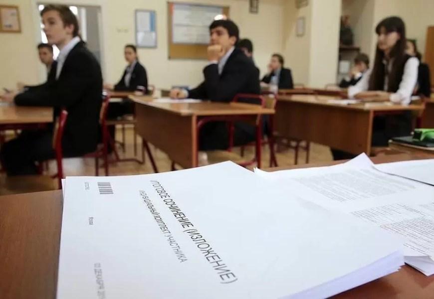 К 1 февраля все школьники Югры сядут за парты