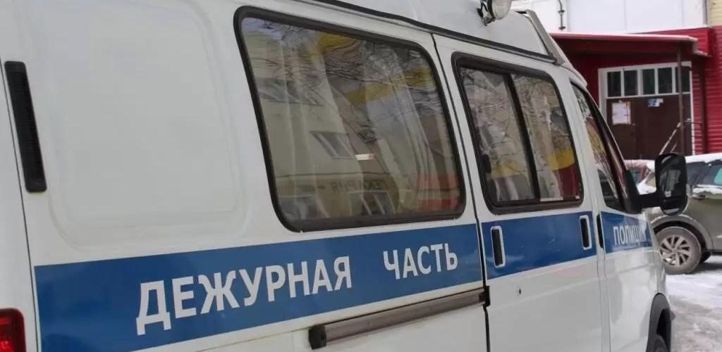 Сводка преступлений и происшествий, зарегистрированных в дежурной части ОМВД по г. Нефтеюганску за минувшие выходные дни с 12 по 14 февраля 2021 года.