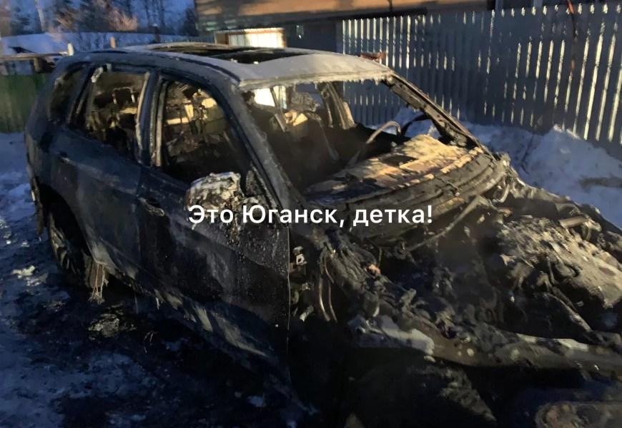 Сгорела машина BMW в Нефтеюганске