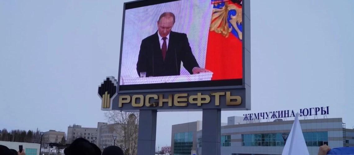 Владимир Путин дал поручение изучить соотношение уровня зарплаты сотрудников и руководителей учреждений
