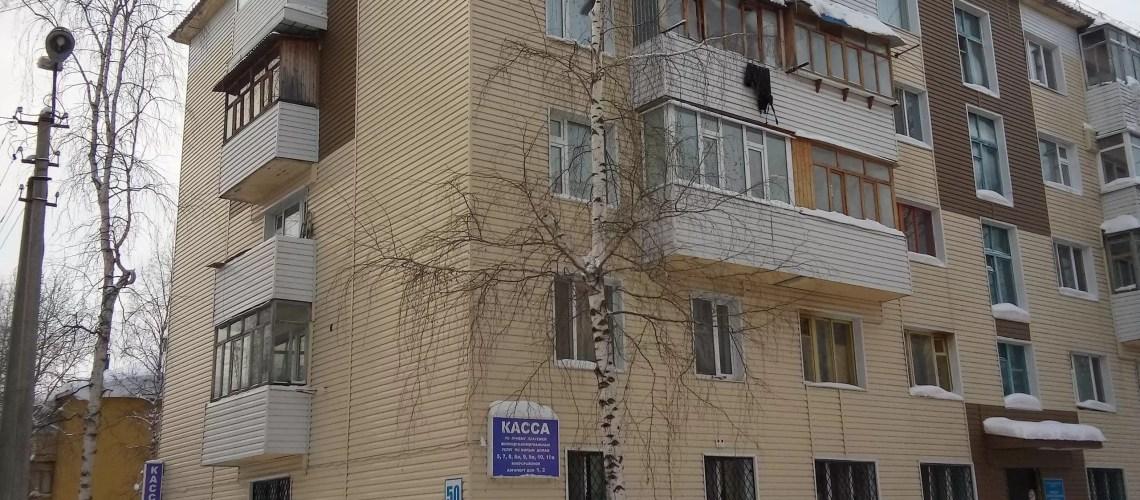 Югорчане задолжали фонду капремонта за 2020 год почти миллиард рублей – лидеры антирейтинга