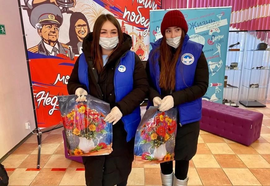 Югорские волонтёры смогут вернуть часть затрат на путешествия по России