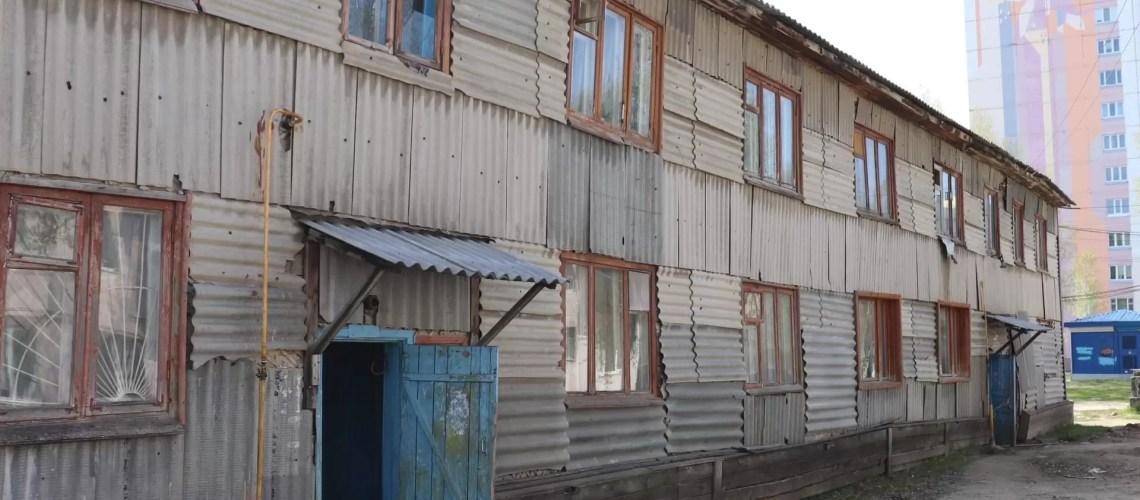 В Югре снесут 110 тысяч квадратов непригодного жилья