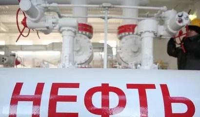 Глава Минприроды рассказал, когда у России закончатся запасы нефти и газа