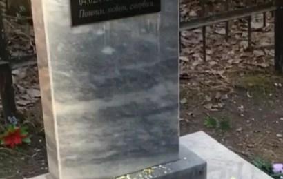 Школьников, испортивших надгробия в Нефтеюганске, поставили на учет