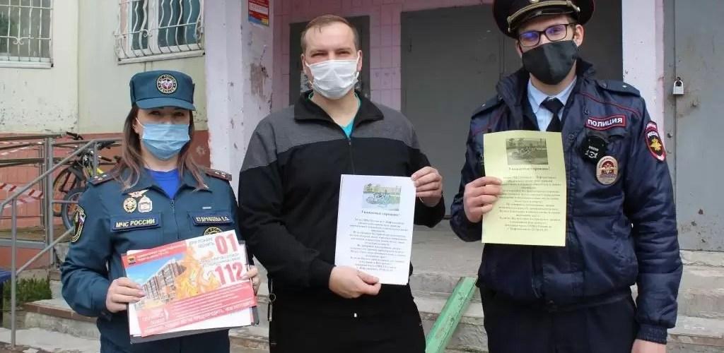 Полицейские Нефтеюганска напомнили гражданам о бережном отношении к своему имуществу.