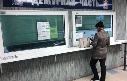 Жительница Нефтеюганска приобрела путевки в никуда.