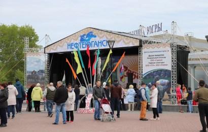 В Югре утвердили схему, по которой можно проводить массовые мероприятия на улице