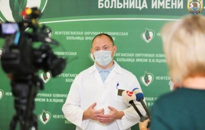 20 пациентов в реанимации.