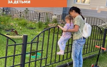 Россиянам будут по-новому оплачивать больничные по уходу за детьми.