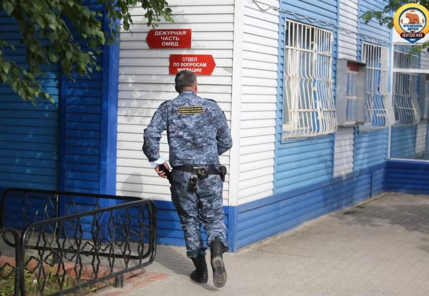 Сводка преступлений и происшествий, зарегистрированных в дежурной части ОМВД по г.Нефтеюганску за минувшие выходные дни с 23 по 25 июля 2021 года.